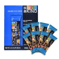 BE-KIND 缤善 蓝莓腰果巴旦木坚果棒 能量棒 20g*8条