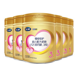 FIRMUS 飞鹤 超级飞帆 幼儿配方奶粉 3段 900克 6罐装