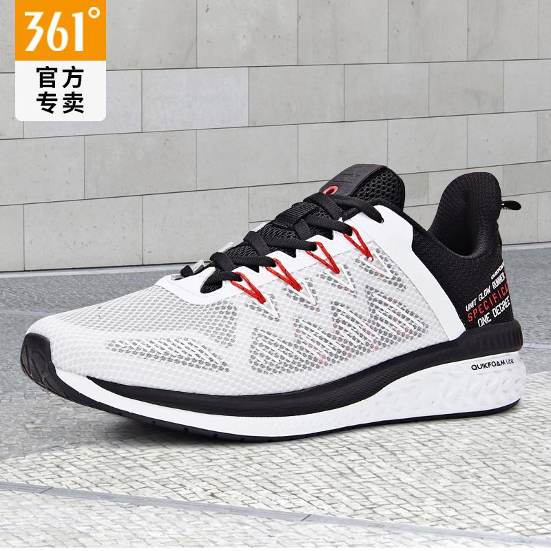 361° 篮球鞋 571932218