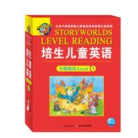 《培生儿童英语分级阅读Level 1》(20册图画书+40张单词卡+光盘)