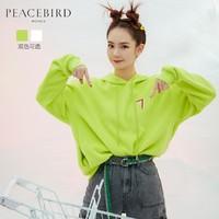 PEACEBIRD 太平鸟 A6BF94386 女士卫衣