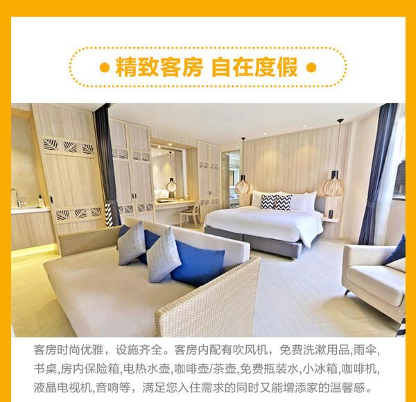 3-9月预售 涵盖五一、端午 泰国普吉岛卡塔SIS度假酒店2晚