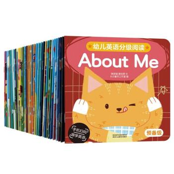 《乐乐趣·幼儿英语分级阅读 预备级》(35册)