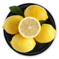 制作宝宝爱不释口的柠檬风味戚风蛋糕——宅家宝爸的简单烘焙攻略