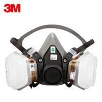 3M KN95呼吸防护套装 1套装