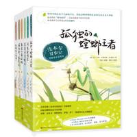 京东PLUS会员 : 《法布尔昆虫记》全6册