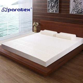 PARATEX 天然乳胶床垫 180*200*5cm