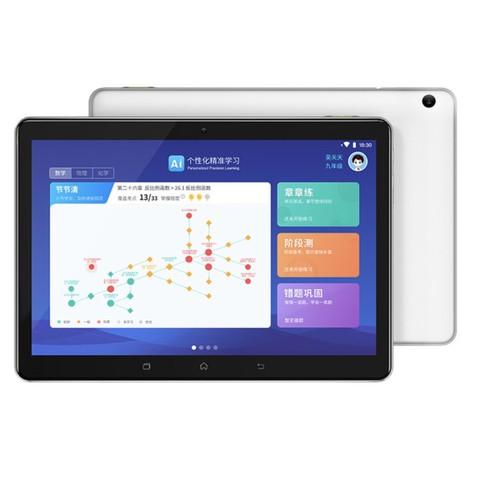 小编精选:iFLYTEK 科大讯飞智能学习机 X1 Pro    家长管控,绿色学习环境