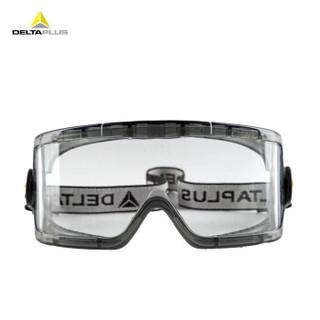 代尔塔 防护眼镜 防沙风护目镜 透明镜片 防冲击防雾防化防飞溅 骑行挡风眼罩101104 透明
