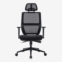 UE 永艺 CLF-268E 人体工学椅子电脑椅