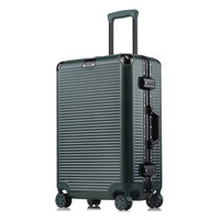 旅行之家(Travelhouse)铝框拉杆箱 万向轮行李箱男女士登机箱旅行箱密码箱WG007 墨绿色 26英寸