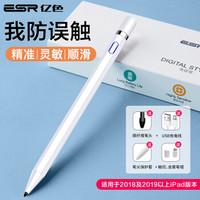 ESR 亿色 平板电脑触控笔主动式电容笔