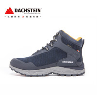 Dachstein/达赫斯坦19年秋冬新品户外戈尔防水透气男女登山徒步鞋