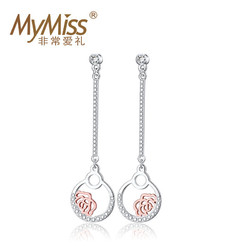 MyMiss 非常爱礼 花花世界 流苏耳钉