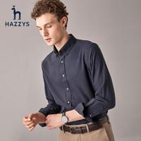 Hazzys 哈吉斯 ASCZK19DF14 男士商务潮流衬衫