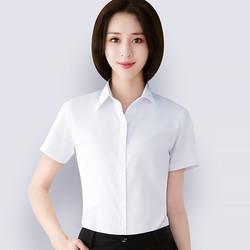 欧比森 女士短袖V领衬衫