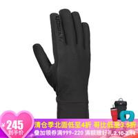 REUSCH  GTX滑雪手套-Karayel GTX Infinium 7700 *3件+凑单品