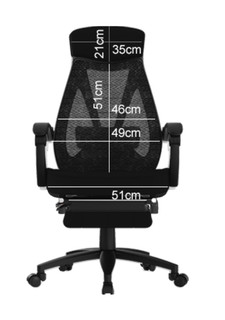 Hbada 黑白调 HDNY077BMJ 人体工学电脑椅 黑色