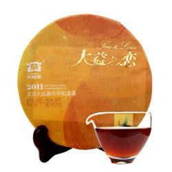 大益普洱茶 大益之恋熟茶熟饼 2011年101批次357g单饼装