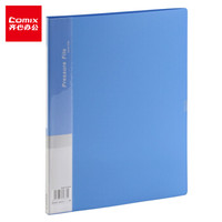 COMIX 齐心 AB600A A4 单夹文件夹 蓝色 *5件