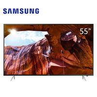 三星(SAMSUNG) UA55RU7520JXXZ 55英寸4k语音智能平板HDR电视机