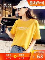 韩都衣舍旗舰店2019韩版女装夏装新款宽松打底潮上衣短袖白色T恤