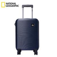 京东PLUS会员 : NATIONAL GEOGRAPHIC 超轻密码拉杆箱