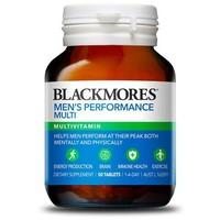 银联爆品日:Blackmores 澳佳宝 男士复合维生素片 50片