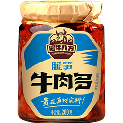 吉香居 酱牛八方 脆笋牛肉多下饭酱 200g *12件