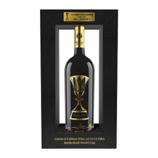 丰收赤霞珠窖酿干红葡萄酒2019年篮球世界杯全球限量版750ml 单支礼盒