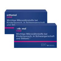 ORTHOMOL 奥适宝 Natal 产后综合维生素 30袋 *2盒