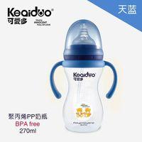 Cutebaby 可爱多 吸管PP塑料手柄奶瓶270ml