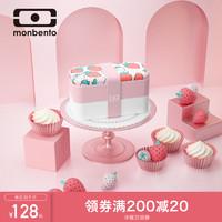 法国monbento日式分割型便当盒微波炉加热餐盒上班族便携保温饭盒