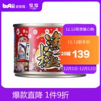 渔极猫罐头 金枪鱼三文鱼160g *20件