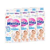 Merries 妙而舒 婴儿纸尿裤 L 码 54片 4包装