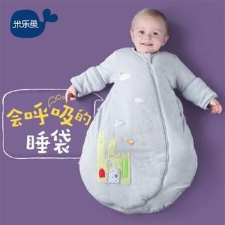 米乐鱼 婴儿睡袋