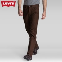 Levi's 李维斯 Workwear 28930-0008 男士新款505标准直筒休闲裤