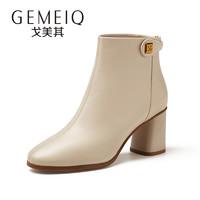 GEMEIQ 戈美其 377150059 女士短靴