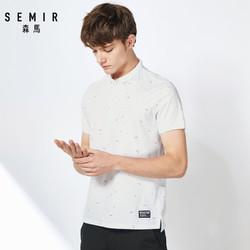 Semir 森马 男士polo衫