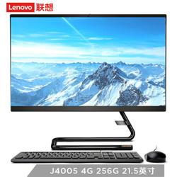 联想(Lenovo)AIO520C 微边框一体机台式电脑21.5英寸(J4005 4G 256G SSD 有线键鼠)黑