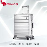 爱华仕(OIWAS)铝镁合金行李箱男女拉杆箱 商务旅行6538 密码锁飞机轮 20英寸登机箱银色