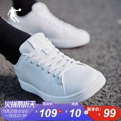 乔丹情侣板鞋女鞋男鞋2019秋季新款低帮休闲鞋子白色运动鞋小白鞋