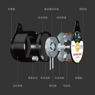 YUANBANG 援邦 高层往复式逃生缓降器 标准款 40米(10-13楼)