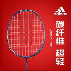 adidas阿迪达斯专业羽毛球拍成人耐打学生全碳素超轻碳纤维高弹力
