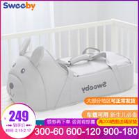 sweeby婴儿提篮便携式