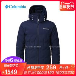 Columbia/哥伦比亚户外19新品秋冬男子奥米热能550蓬羽绒服EE0901