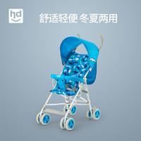 HD小龙哈彼婴儿推车