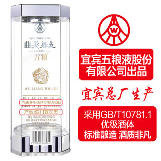 五粮液股份 五粮头曲 精品52度 浓香型白酒 500mL*6瓶
