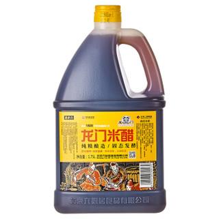 六必居 龙门米醋 1.75L