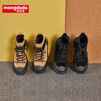 梦多多(mongdodo) 儿童休闲鞋 *2件